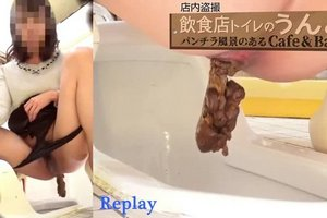 Asian girl pooping in the cafe bar toilet